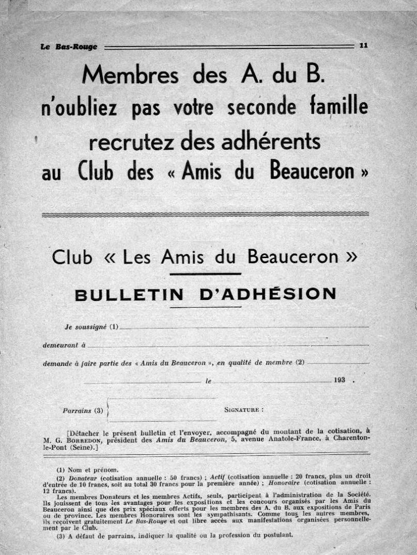 Первый номер журнала о босеронах Французского клуба